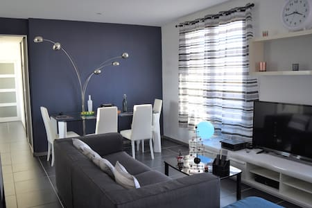 New apartment with terrace - Marseille - Marseille