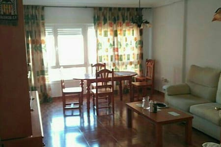 Habitación privada Av.Mediterraeo - Almería