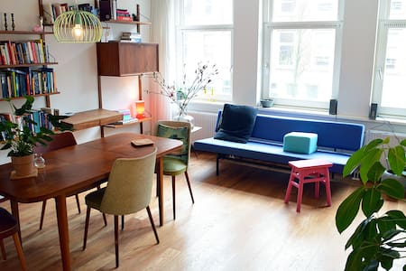 Great and bright apt near the City Centre - Amsterdam - Apartment