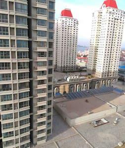 近刘公岛旅游码头市中心里的公寓 - Weihai Shi - Service appartement