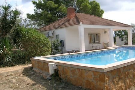 Rural retreat with private pool - Tortosa - Haus
