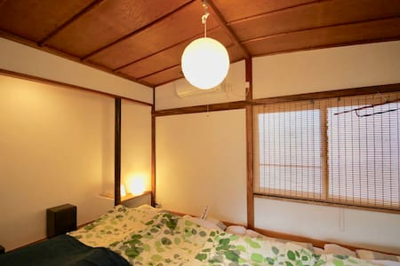 2min Walk To Hakone Loop Station! for 3person