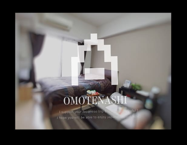 SALE!Comfortable space in Osaka! - Ósaka - Byt