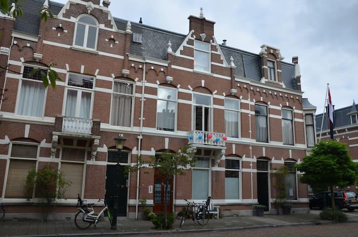 house The Hague close to centre / sea - Den Haag - Dům