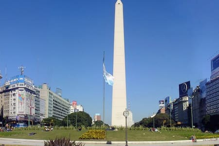 ROOM ARE GOOD LOCATED-SERCA AL OBELISCO !! - Buenos Aires - Pis