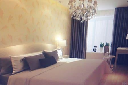 Qianhai Garden Apartment - Apartmen