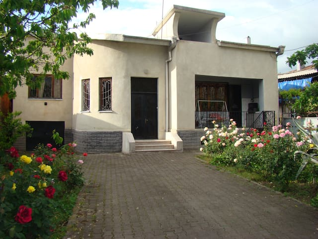 Guest House Mariami (Tamar mepe  69)