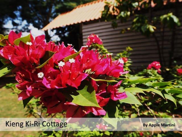 Kieng Ki-ri Cottage -  Mu Si