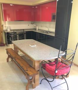 Appartement Gafanha da Nazaré AVEIRO