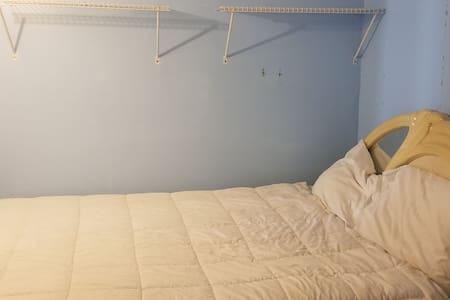 Basement Room. Nice and Quiet