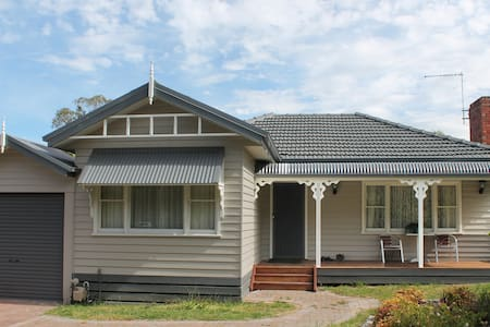 Suburban charm, great location  - Ringwood - 一軒家