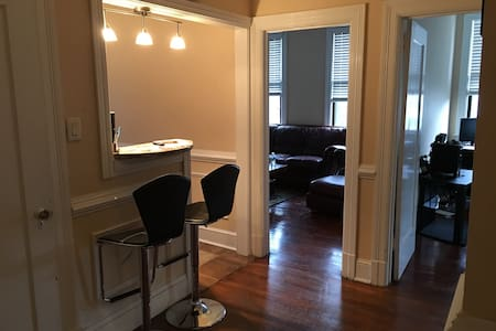 Elegant 1 Bedroom Apt- middle of DC - Washington - Appartamento
