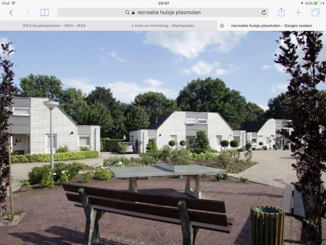 Sfeervol/gezellige Semi bungalow, nabij waterplas - Plasmolen