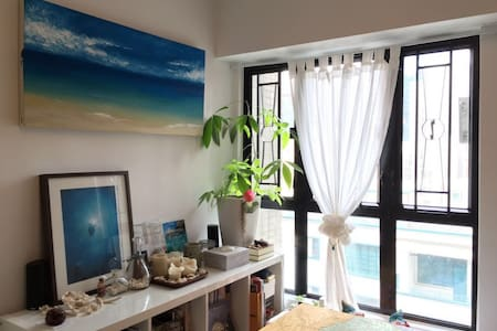Bright and cozy room in SOHO - Hongkong - Wohnung