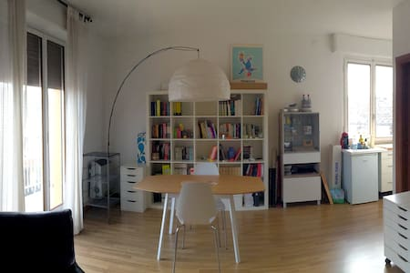 Independent studio flat at 5 min. from the centre - Apartment