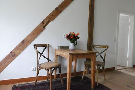 Seehof Wünsdorf (FeWo Buntspecht) - Zossen - Wohnung