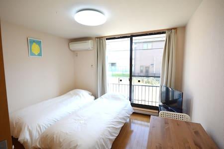 Reasonable & Super!Super!Clean room! KURA - Adachi - Leilighet