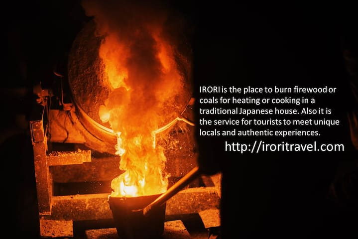 Room only for IRORI Service Users