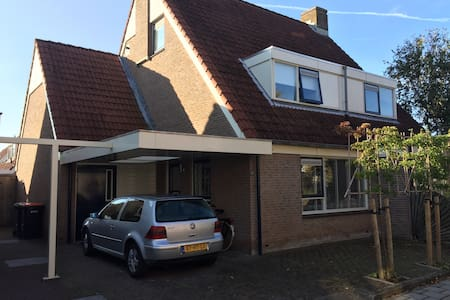 Comfortable room near the coast! - Warmenhuizen