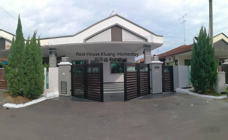 Rest House Kluang -homestay 居銮休闲小站