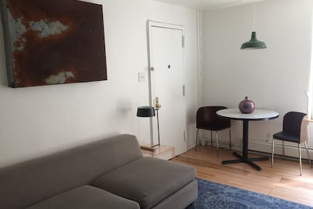 Sweet room in the heart of Carroll Gardens! - Brooklyn - Apartment