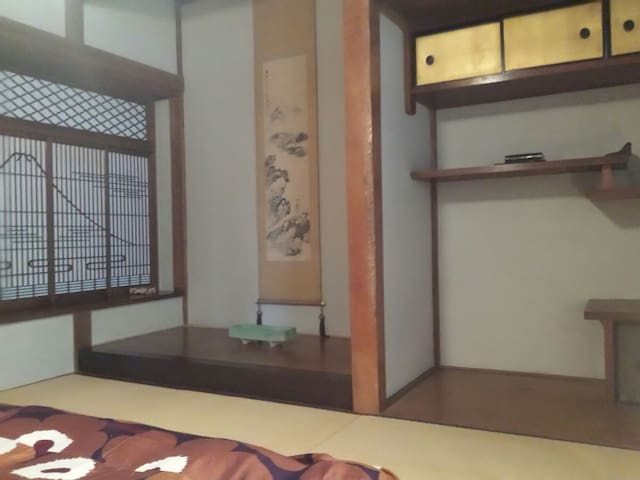 Authentic Japanese Room