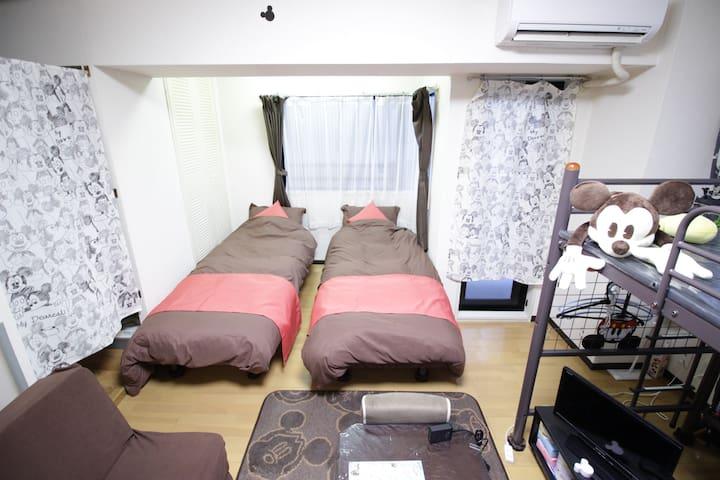MobileWiFi Yokohama,Minatomirai,Pacifico,Kamakura - Nishi-ku, Yokohama-shi - Apartamento
