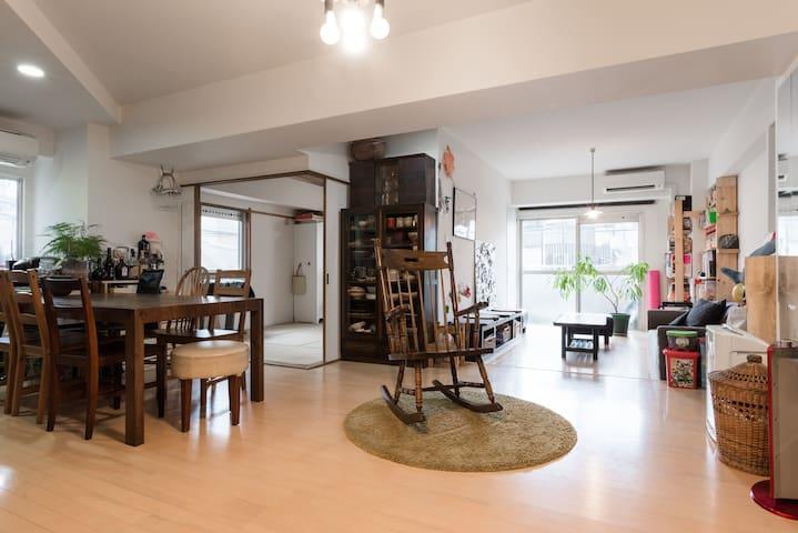 General house in Japan・2ldk 4人家族で住む普通の家庭/渋谷へ1駅 - Setagaya-ku - Apartment