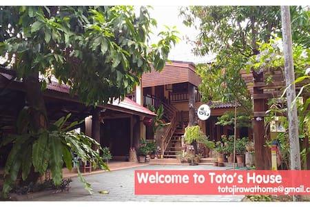 Toto's House (Chiangmai,Thailand) - Haus