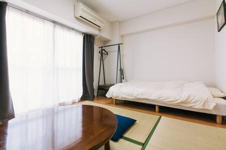Stylish Tatami Room in Urban Oasis - Fukuoka - Leilighet