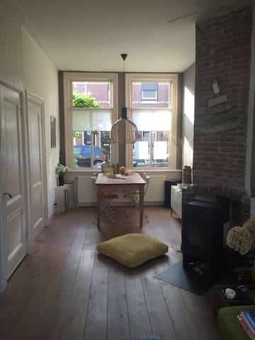 Lovely house in centre of Utrecht