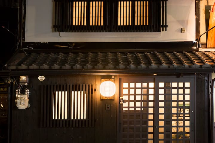 Kyoto Gion ,central area,artistic amazing house