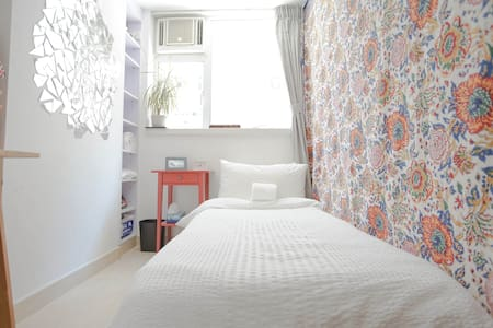 Private bedroom in heart of HK! - Hong Kong - Apartemen