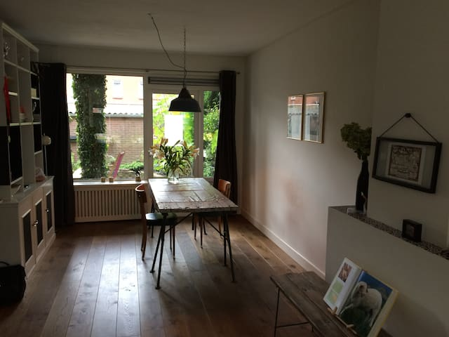 Two privaterooms near Central Station & citycentre - Utrecht