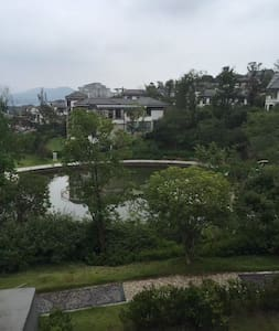 天目湖金桥国际别墅公寓 - 常州
