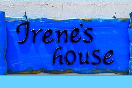 IRENE'S HOUSE - Rhodos