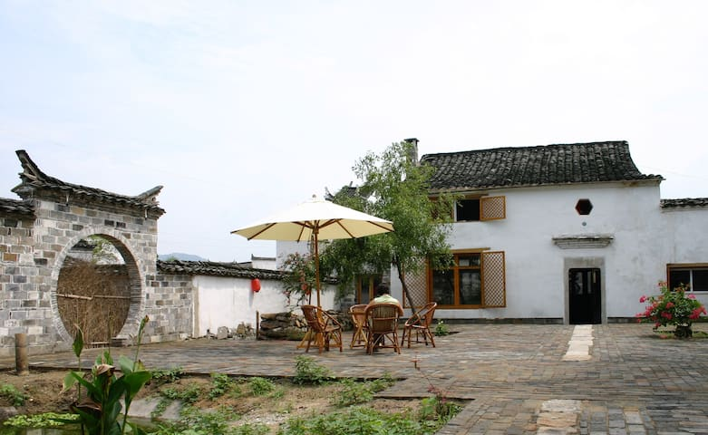 Chawu - The Tea Master House - Xuancheng - House