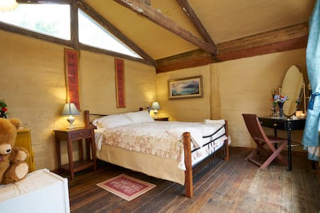 Mud brick studio -cosy, comfy, cute - Grantville - Bungalow