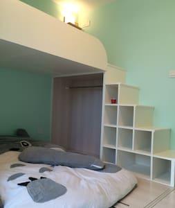 Mini Warm - Shenzhen - Apartment