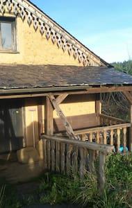 Casa de huéspedes un solo ambiente - Guesthouse