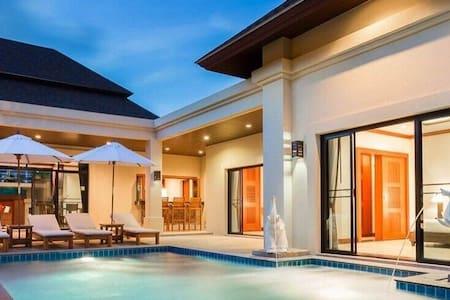 Villa by Nai Harn Beach - Phuket