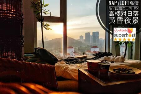 """唯独睡7人的SunsetNapLoft60""""戏院Duplex对日落黄昏夜景7minMidValley"""