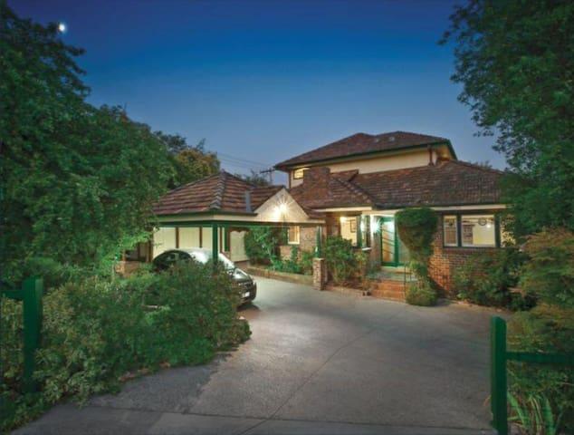 CAMBERWELL SCHOOL  HOUSE - Camberwell - Casa