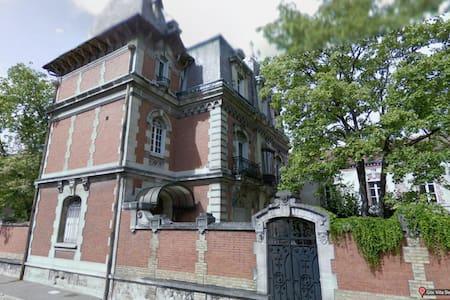 VillaBelleEpoque - Romilly-sur-Seine - 獨棟