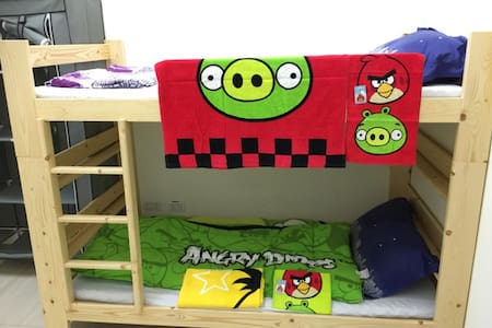 ¡Casa nueva! Angry Birds habitación en la estación - Tucheng District - 公寓