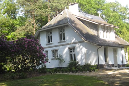 Charming house in a private parc - Kapellen