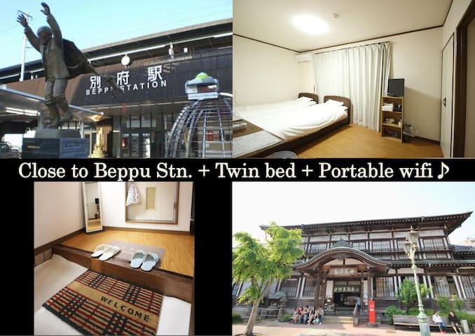 【Close to  Beppu Stn. + Twin Bed + Portable wifi♪】