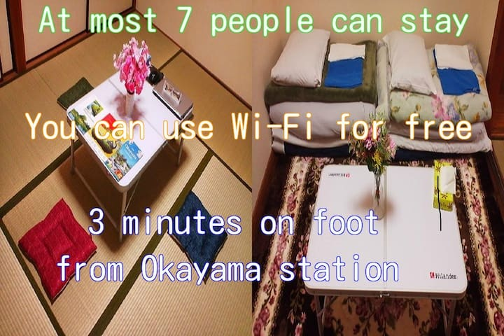 This room is cheap & closest from Okayama Station
