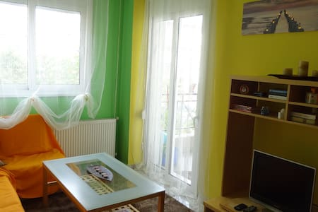 lovely little quiet apartment - Nikopoli
