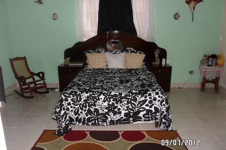 Nice and cozy room near airport - Managua